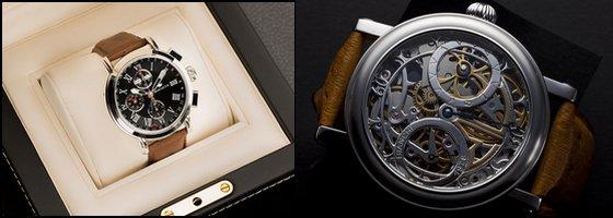 Horlogerie Mécanique Lorraine Manufacture Bianchi