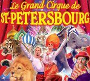 Le Cirque de Saint-Petersbourg � Nancy