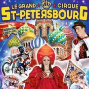 Grand Cirque de Saint-Petersbourg à Nancy 54500 Vandoeuvre-lès-Nancy du 17-03-2017 à 17:00 au 19-03-2017 à 18:30