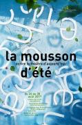 23ème Mousson d'Eté à Pont-à-Mousson