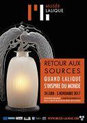 Exposition Retour aux Sources au Musée Lalique Musée Lalique, 67290 Wingen-sur-Moder du 24-06-2017 à 10:00 au 05-11-2017 à 18:00