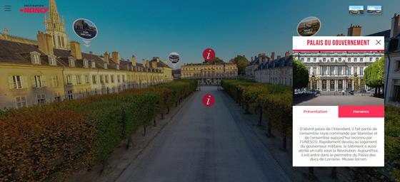 Visite de nancy 360° Virtuelle Meurthe-et-Moselle Lorraine 2021