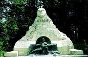 Les Eparges : site de Mémoire et réserve de Biodiversité 55160 Les Éparges du 11-05-2014 à 09:00 au 11-05-2014 à 12:00