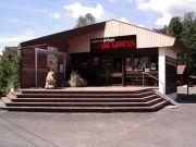 Conférence Centre Géologie à Le Syndicat 88120 Le Syndicat du 12-10-2014 à 14:00 au 12-10-2014 à 15:00