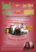 Repas Dansant Camerounais à Chavelot 88150 Chavelot du 20-12-2014 à 18:00 au 21-12-2014 à 00:00