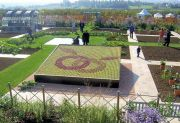 Animations Juin Jardin Fruitiers de Laquenexy 57530 Laquenexy du 03-06-2015 à 07:00 au 18-06-2015 à 15:00