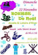 Bourse Noël Jouets et Loisirs à Anould 88650 Anould du 22-11-2015 à 07:00 au 22-11-2015 à 11:00