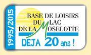 Offre Hébergement Base de Loisirs Saulxures Moselotte 88290 Saulxures-sur-Moselotte du 11-01-2016 à 05:00 au 31-03-2016 à 21:59