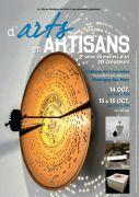Salon d'Arts en Artisans à Montigny-lès-Metz 57950 Montigny-lès-Metz du 14-10-2016 à 12:00 au 16-10-2016 à 17:00