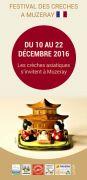 Festival des Crèches à Muzeray 55230 Muzeray du 10-12-2016 à 12:00 au 22-12-2016 à 18:00
