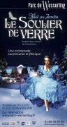 Noël au Jardin Parc de Wesserling en Alsace 68470 HUSSEREN-WESSERLING Alsace  du 03-12-2016 à 15:00 au 30-12-2016 à 19:00