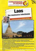 Connaissance du Monde Laos à Nancy 54000 Nancy du 12-12-2016 à 12:30 au 13-12-2016 à 12:30