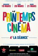 Printemps du Cinéma en Lorraine Meurthe-et-Moselle, Meuse, Moselle, Vosges du 19-03-2017 à 07:00 au 21-03-2017 à 21:59