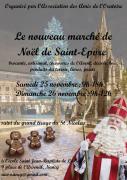 Marché de Noël Nancy Saint Epvre   54000 Nancy du 25-11-2017 à 09:00 au 26-11-2017 à 12:00