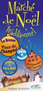 Marché de Noël de La Bresse 88250 La Bresse du 09-12-2017 à 10:00 au 07-01-2018 à 13:00