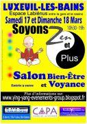 Salon Bien-Être à Luxeuil-les-Bains Espace Labienus 70300 Luxeuil-les-Bains du 17-03-2018 à 10:30 au 18-03-2018 à 19:00