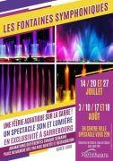 Fontaines Symphoniques Son et Lumière à Sarrebourg 57400 Sarrebourg du 14-07-2018 à 19:00 au 18-08-2018 à 23:00