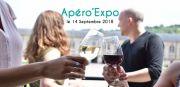 Apéro Expo Abbaye des Prémontrés à Pont-à-Mousson 54700 Pont-à-Mousson du 14-09-2018 à 18:30 au 14-09-2018 à 20:15