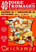 Foire aux Fromages à Seichamps 54280 Seichamps du 15-09-2018 à 11:00 au 16-09-2018 à 18:00