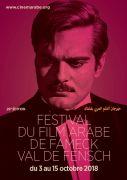 Festival du Film Arabe de Fameck 57290 Fameck du 03-10-2018 à 18:00 au 15-10-2018 à 22:00