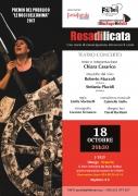 Concert-Théâtre Rosadilicata à Illange 57970 Illange du 18-10-2018 à 20:30 au 18-10-2018 à 23:00
