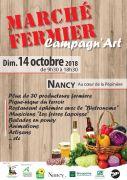 Marché Fermier Campagn'art Nancy Pépinière 54000 Nancy du 14-10-2018 à 09:30 au 14-10-2018 à 18:30