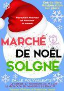 Marché de Noel à Solgne 2018 57420 Solgne du 17-11-2018 à 17:00 au 18-11-2018 à 17:00