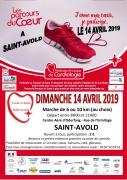 Parcours du Coeur à Saint-Avold 57500 Saint-Avold du 14-04-2019 à 08:00 au 14-04-2019 à 15:00