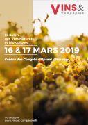 Salon des Vins à Épinal 88000 Epinal du 16-03-2019 à 10:00 au 17-03-2019 à 19:00