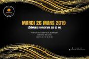 Les Négociales à Epinal 88000 Epinal du 26-03-2019 à 20:00 au 28-03-2019 à 19:00