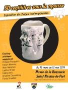Exposition 50 Centilitres Sous la Mousse St-Nicolas-de-Port 54210 Saint-Nicolas-de-Port du 16-03-2019 à 14:30 au 12-05-2019 à 18:30