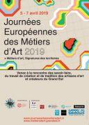 JEMA au Musée de l'Histoire du Fer à Jarville 54140 Jarville-la-Malgrange du 06-04-2019 à 10:00 au 07-04-2019 à 19:00
