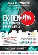Marathon en Relais Ekiden Du Grand Nancy 54510 Tomblaine du 12-05-2019 à 09:30 au 12-05-2019 à 14:30