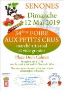 Foire aux Petit Crus et Marché Artisanal à Senones 88210 Senones du 12-05-2019 à 10:00 au 12-05-2019 à 18:00