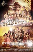 Magic Arabesque Strass Show à Houdemont 54180 Houdemont du 15-06-2019 à 20:00 au 16-06-2019 à 01:00