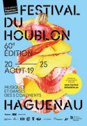 Festival du Houblon à Haguenau 67500 Haguenau  du 20-08-2019 à 14:00 au 25-08-2019 à 23:59