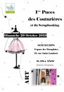 Puces des Couturières et du Scrapbooking à Seichamps 54280 Seichamps du 20-10-2019 à 10:00 au 20-10-2019 à 17:30