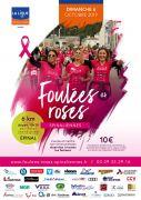 Les Foulées Roses Spinaliennes à Épinal 88000 Epinal du 06-10-2019 à 10:30 au 06-10-2019 à 19:00