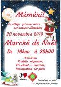 Marché de Noël Méménil Granges Illuminées 88600 Méménil du 30-11-2019 à 16:00 au 30-11-2019 à 23:00