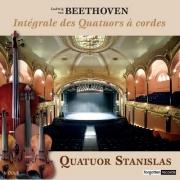 Quatuor Stanislas coffret 8 CD intégrale Beethoven 54000 Nancy du 17-12-2019 à 10:43 au 17-12-2020 à 10:43