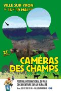 Festival Caméra des Champs à Ville-sur-Yron Annulé 54800 Ville-sur-Yron du 14-05-2020 à 20:30 au 17-05-2020 à 18:00