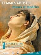 Exposition Femmes Artistes au Musée de la Princerie Verdun 55100 Verdun du 24-06-2020 à 14:00 au 15-11-2020 à 18:00