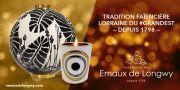Offre de Noël Emaux de Longwy  54400 Longwy du 01-11-2020 à 10:00 au 26-11-2020 à 23:59