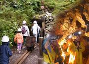 Visites des Mines en Lorraine Moselle, Meurthe-et-Moselle, Vosges du 15-07-2021 à 10:00 au 31-10-2021 à 18:00