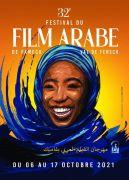 Festival du Film Arabe de Fameck 57290 Fameck du 06-10-2021 à 18:00 au 17-10-2021 à 22:00