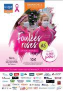 Les Foulées Roses Spinaliennes à Épinal 88000 Epinal du 03-10-2021 à 10:15 au 03-10-2021 à 19:00