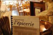 Restaurant l'Epicerie Chez Marguerite